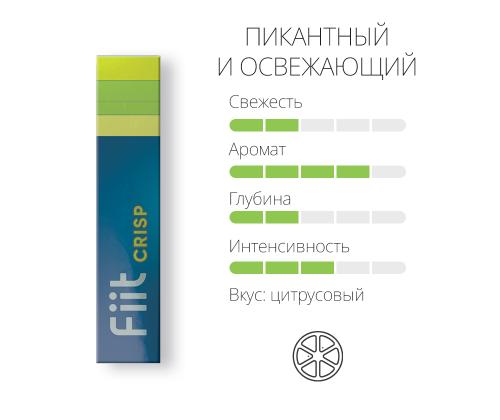 Стики crisp табачные fiit продажа белорусских сигарет в москве оптом