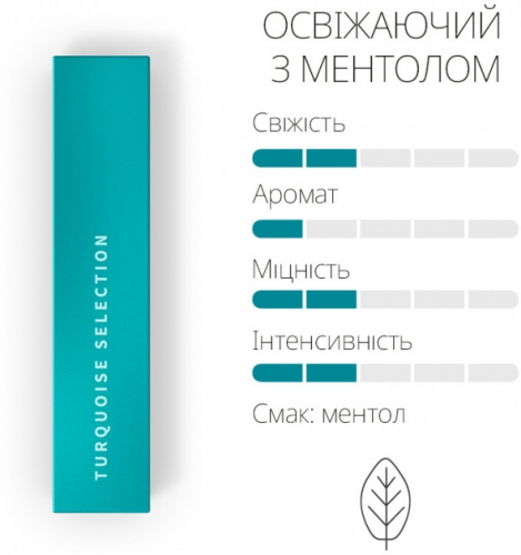 Стики табачные heets turquoise label 1 блок сигареты супер слим купить в москве