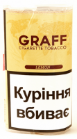 Табак для самокруток Graff Lemon (Граф лимон)
