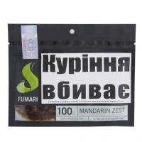 "ТАБАК FUMARI MANDARIN ZEST""100"