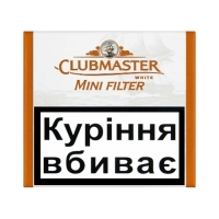 """Сигары Clubmaster Mini White Filter""""20"""