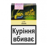 Табак для кальяна Afzal - Grape