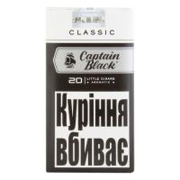 Сигариллы Captain Black LC Classic 20