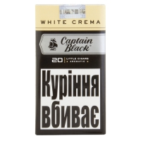 "Сигариллы Captain Black LC White Crema""20"