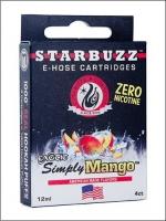 Картридж для кальяна Starbuzz e-hose Simply Mango (Традиционный Манго)
