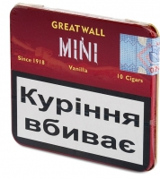 Сигариллы Greatwall Mini Vanilla