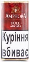 Трубочный табак Amphora Full Aroma