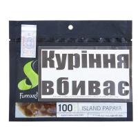 "Кальянный табак Fumari Island Papaya""100"