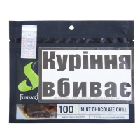 "Кальянный табак Fumari Mint Chocolate Chill""100"