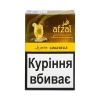 Табак для кальяна Afzal - Gingerelle