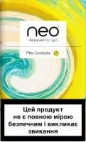 Блок стиков для нагревания табака glo Hyper Neo Demi Pina Coolada