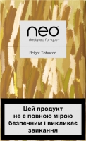 Блок стиков для нагревания табака glo Hyper Neo Demi Bright Tobacco