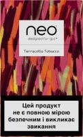 Блок стиков для нагревания табака glo Neo Demi Terracotta Tobacco