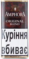 Трубочный табак Amphora Original Blend