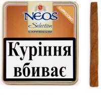 Сигары Neos Selection Cappriccio Cappuccino